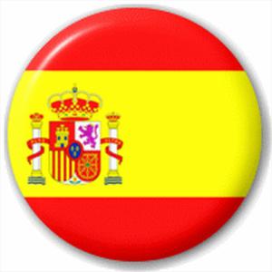 Spanish Menu Carver